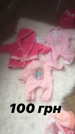 Одежда для кукол Baby Born, Пупсов