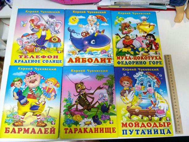 Книги для детей дошкольного возраста