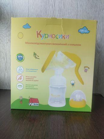 Молокоотсос механический с бутылочкой Курносики