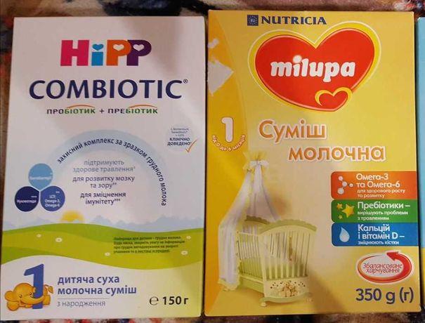 Молочная смесь, сухое молоко