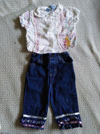 spodnie bluzka 86 Kubuś Puchatek komplet