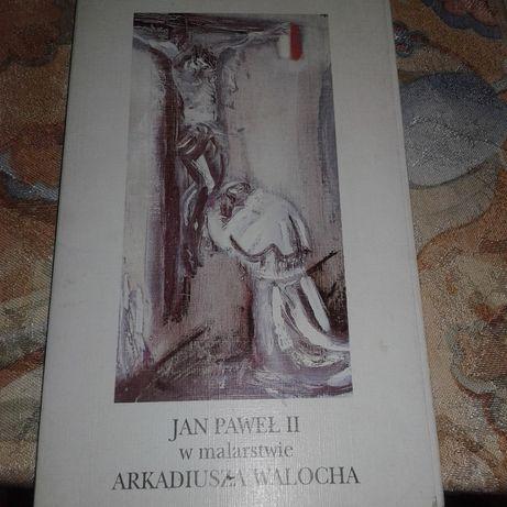 Jan Paweł II w malarstwie Arkadiusza Walocha kolekcja obrazków