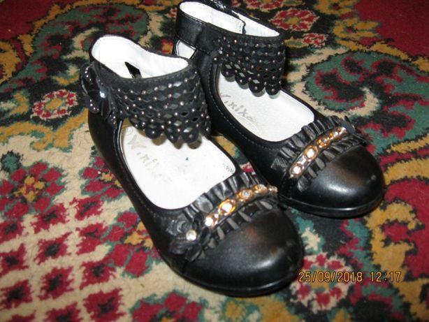 Детские туфли Р.26