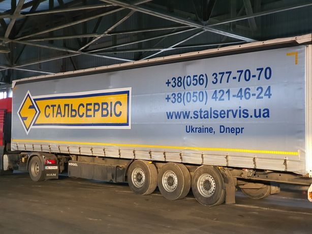 Реклама на тентах, фурах, грузовиках Покраска, печать, оклейка пленкой