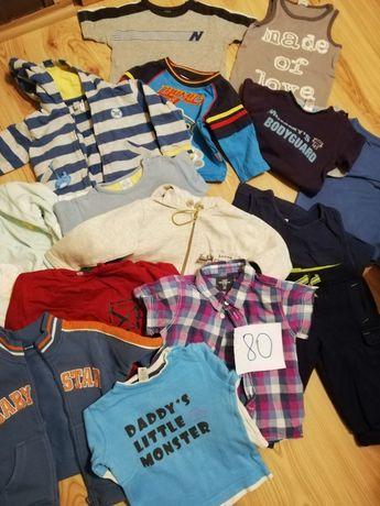 Ubranka dla dzieci, rozmiar 80-86