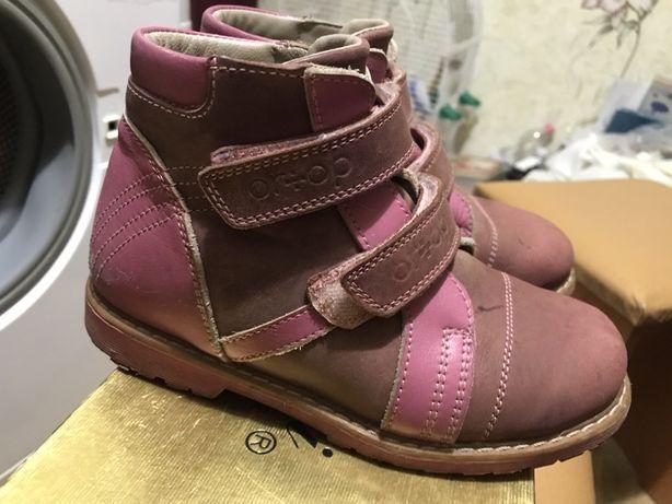 Ортопедические ботинки, кожаные
