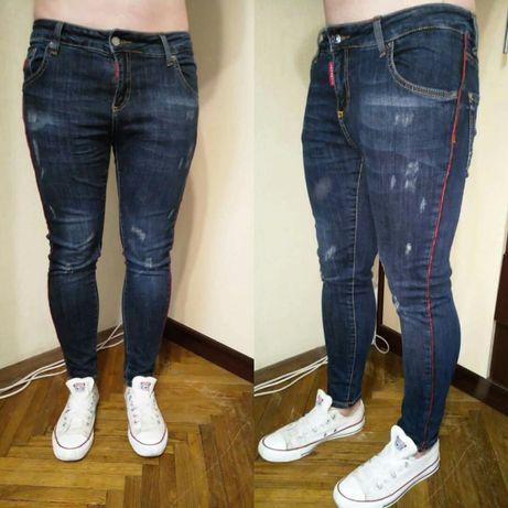Синие джинсы бойфренды с красными лампасами, стрейч, низкая посадка