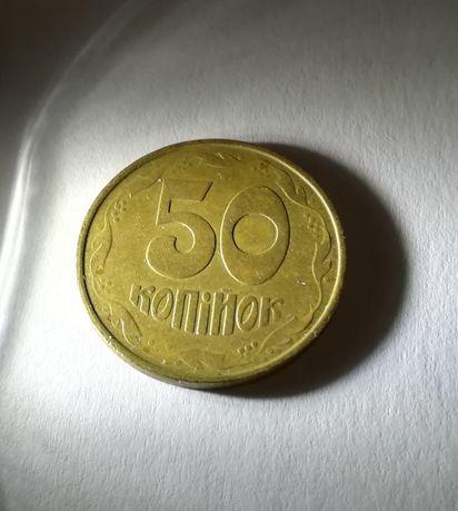 Монета 50 копеек 1992 Украина (непрочекан).