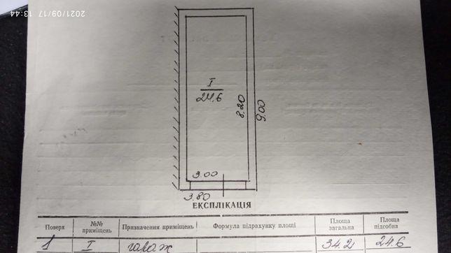 Гараж,вул.Воробкевича