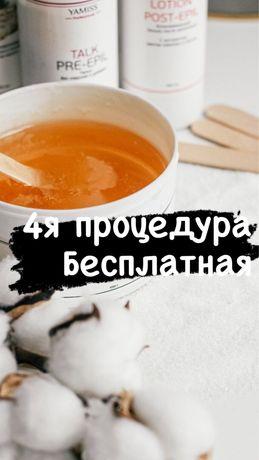 •Шугаринг •