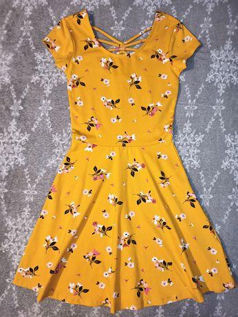 Sukienka letnia Clockhouse