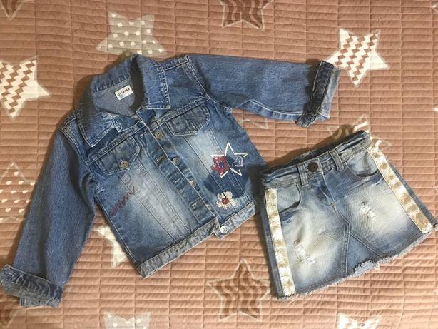 Джинсова куртка, джинсова спідниця, джинсовка, юбка, курточка