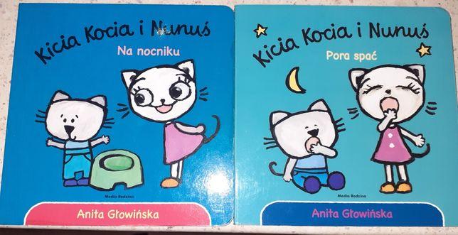 Kicia Kocia i nunuś pora spać, Kicia Kocia i Nunuś na nocniku