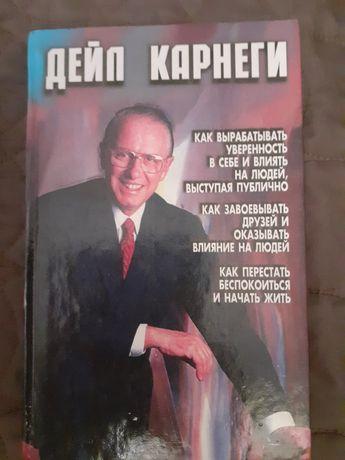 Книга у подарунок