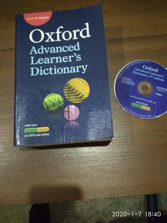 Продам словарь английского языка