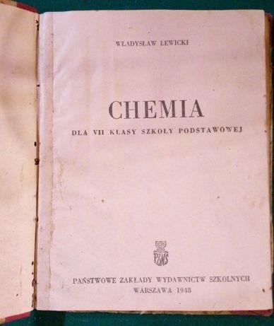 stary powojenny podrecznik - chemia kl VII 1948