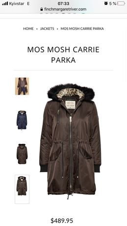 Парка куртка пальто