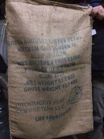Мешки джутовые от кофе