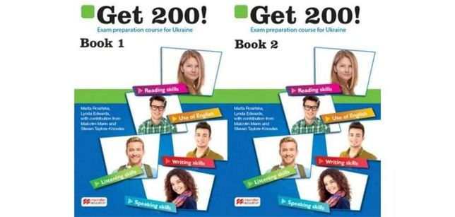 Get 200! Book 1, 2 Ответы / ответы audio