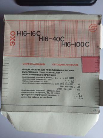 Стереонаушники ортодинамические ЭХО Н16 40С