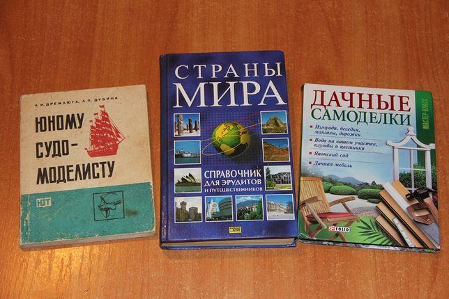 Книги по 20