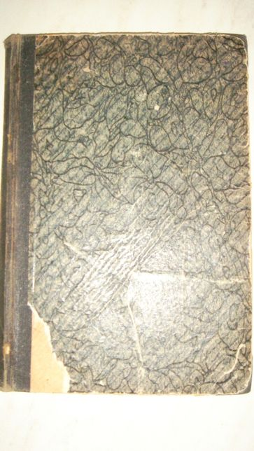 Беллярминов Л. Мерц А. Глазные болезни.Часть 1. Часть общая. Л.1930