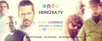 Настройка Smart tv,разблокировка,прошивка HUB.IPTV,Смена региона,