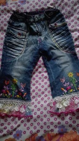 Spodnie dxiewczce