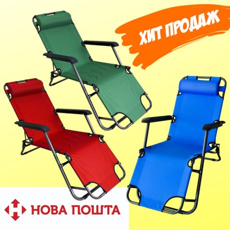 Кресло шезлонг раскладушка. Польша. Нагрузка до 200 кг.