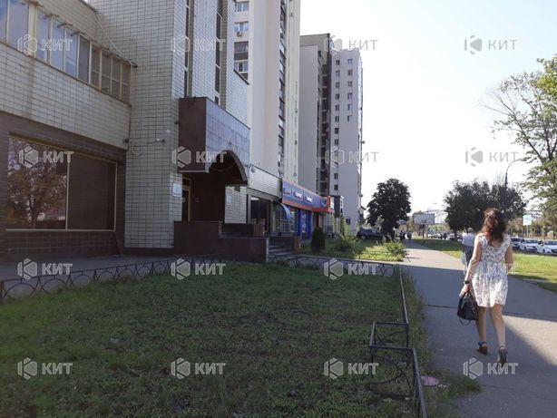 Аренда! Фасадное помещение на Днепровской набережной,995 кв.м.