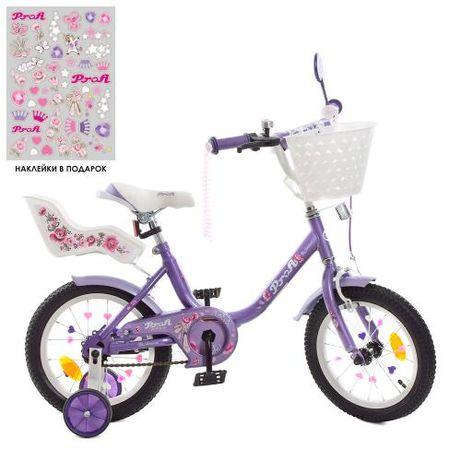 Детский двухколесный велосипед 14, 16, 18 дюймов