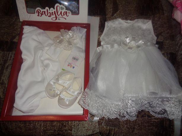 Детский подарочный набор для девочки от 4 до 8 месяцев.Новый,Турция