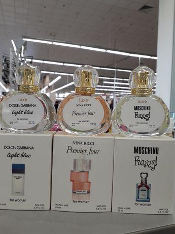 Продам парфюмы класса люкс.
