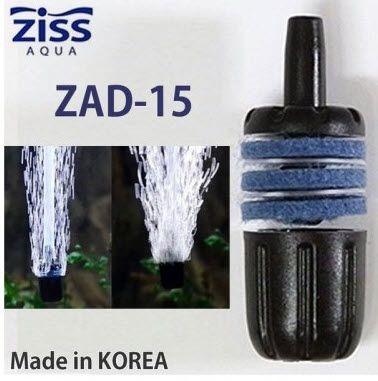 Difusor de ar Ziss Aqua ZAD-15,