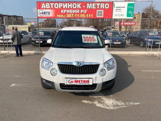 Skoda (22) Yeti 2013г.в. (ВЗНОС 30%) Автоынок METRO Кривой Рог