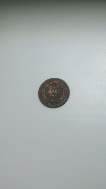 Продам монетку