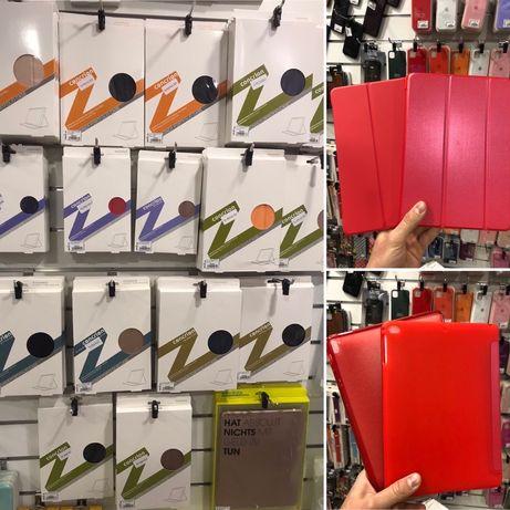 Чехол Smart Case iPad 2/3/4 Mini air Pro 10.5/11 12.9 2018 смарт кейс