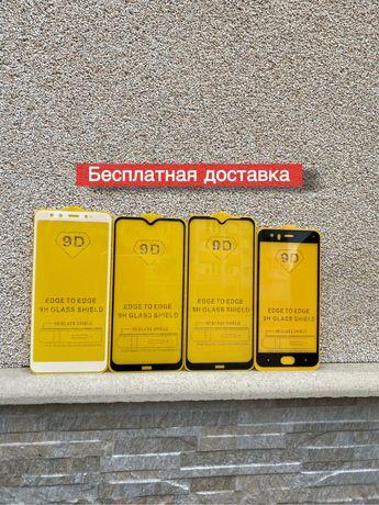 Защитное стекло для Xiaomi Redmi Note 9 8 7 t c a 1 2 3 lite mi 10 pro
