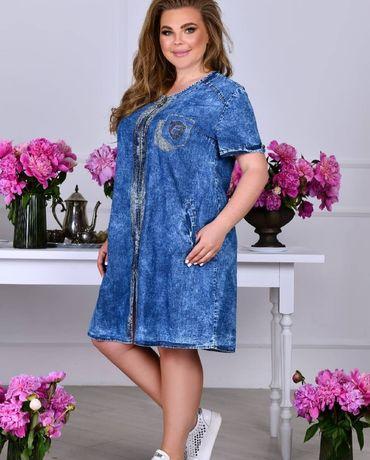 Классное летнее джинсовое платье Турция 58-62р