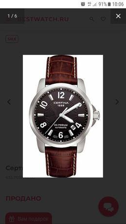 Швейцарские механические часы  Certina.