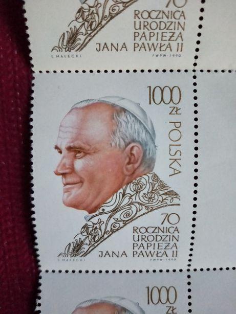 Znaczek pocztowy 70 rocznica urodzin Jana Pawła II