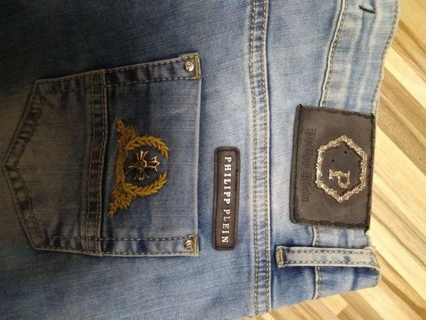 Świetne spodnie Philipp Plein