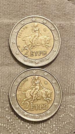 Moedas Grécia 2002 com erros.