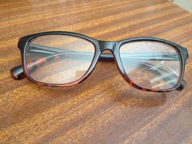 Okulary do czytania +2,5