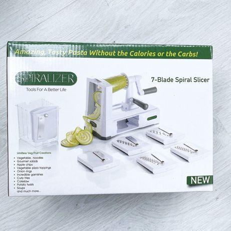 Спиралайзер терка для овощей - 7 лезвий Spiralizer