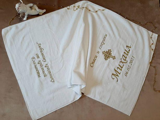 Именная крыжма, крестильное полотенце, одежда для крещения.крижмо.