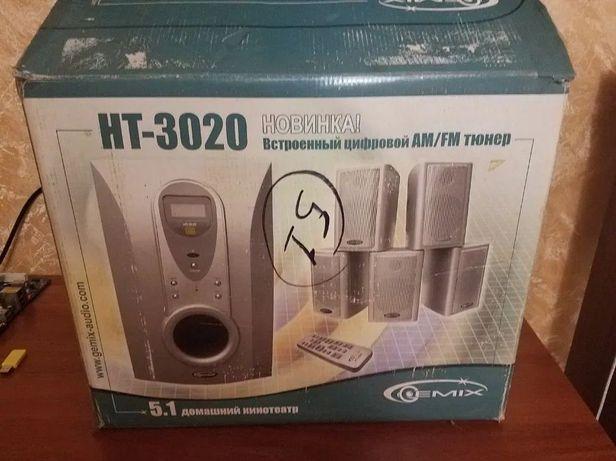 Акустическая система 5.1 Gemix HT-3020 Silver Новая