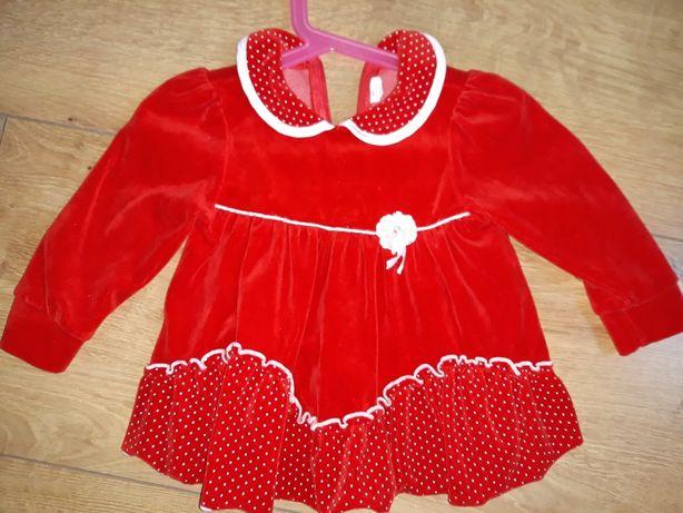 Sukienka czerwona 80