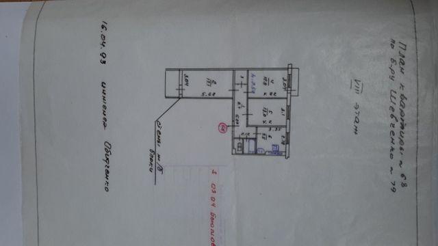 Продам 3-комнатную квартиру в Центральном районе
