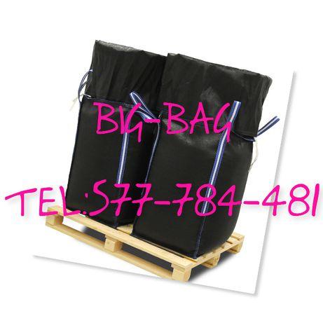 Worki Big Bag 90/90/140cm używane na zboże pasze kukurydze 1000kg